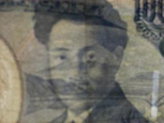 1000円札とメソニックサイン
