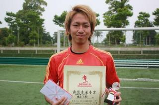 法政大学サッカーサークルでCBを務め、賞状を手にする橋本大樹くん